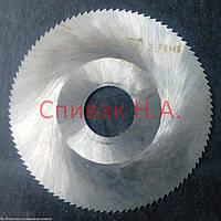 Фреза дисковая 63 х 0,5