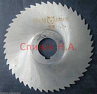 Фреза дисковая 125 х 3,0