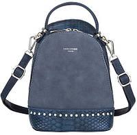 Рюкзак Женский David Jones CM3719 D.Blue  . Синий женский рюкзак