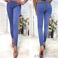 Джинсы с молние сзади , стрейч-джинс с эффектом утяжки
