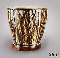 Горшок цветочный керамический Бамбук 36 л