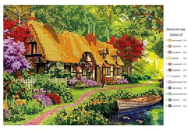 Схема под бисер Цветущий сад