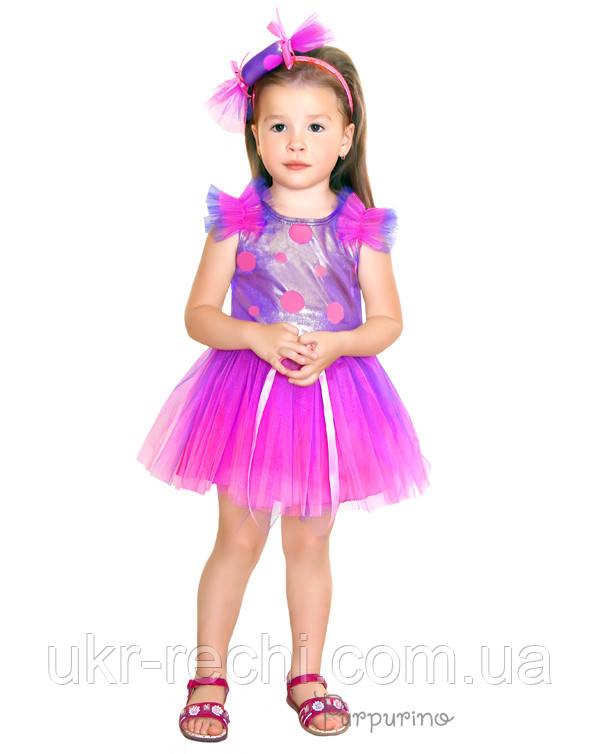 Детский карнавальный костюм Конфетки Код 16462