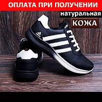 Кроссовки адидас, adidas из натуральной кожи. Черные, три полоски.
