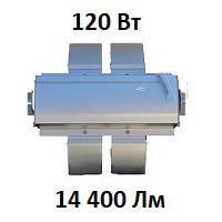 Модульный LED прожектор LedLife Kite FL 120W 14400 Lm светодиодный IP67