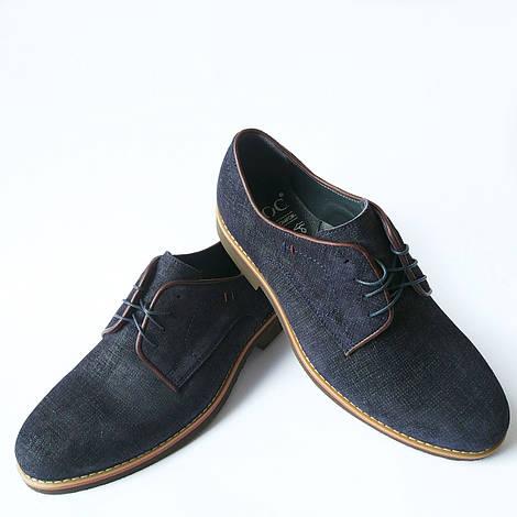 Кожаная обувь Икос : мужские, замшевые туфли, синего цвета