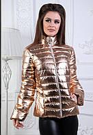 Хит сезона! Стильная бронзовая весенняя куртка женская