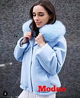 Кашемировое короткое пальто с натуральным и искусственным мехом на выбор (разные цвета)