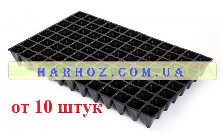Кассеты для рассады Agreen (Агрин) DP-42/96