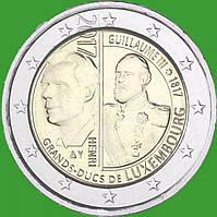 Люксембург 2 евро 2017 г. Люксембург 2 евро 2017 г. 200 лет со дня рождения Великого герцога Виллем