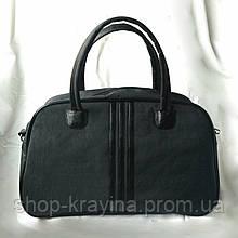 Жіноча сумка для спорту, 26*46*18 см, чорна