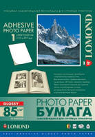 Глянцевая самоклеящаяся фотобумага Lomond, A4, 1 шт. (210 x 297 мм), 85 г/м2, 25 листов