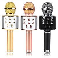 Беспроводной Bluetooth микрофон для караоке WS-858 Качественный блютуз микрофон
