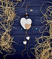 Деревянная подвеска-гирлянда в эко-стиле, сердце 10 см, длина 45 см