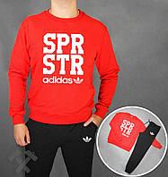 Современный спортивный костюм Adidas
