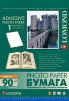 Матовая самоклеящаяся фотобумага Lomond, A4 90 г/м2, 25л