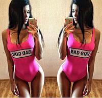 Сплошной монокини купальник Bad Girl розовый