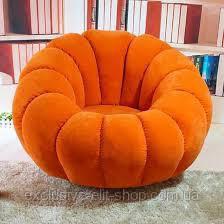 Кресло-тыква