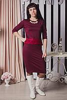 Женский костюм-двойка топ+юбка