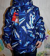 Термо куртка для мальчиков 4,6,12 лет