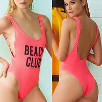 Сплошной монокини купальник Beach Club размер в наличии M, L