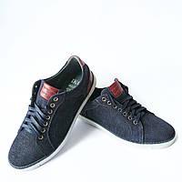 Кожаная обувь украинского производителя Икос : Мужские, замшевые кеды, синего цвета ортопедические