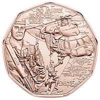 Австрия 5 евро 2015 г. Вооруженные силы Австрии , UNC.