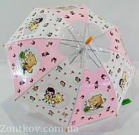 """Детский прозрачный зонтик с мишками на 4-6 лет от фирмы """"SWIFTS"""""""