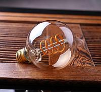 """Лампа Эдисона светодиодная G95 4W шар диммируемая """"спираль"""", фото 1"""