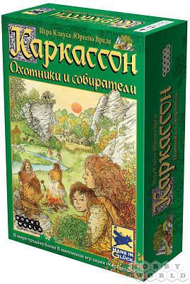 Настольная игра Каркассон. Охотники и собиратели