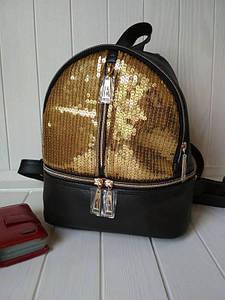 Стильный молодежный мини-рюкзак с пайетками