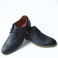 Slat мужская обувь : туфли синего цвета, из нубука