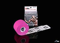 Ares Uncut 5 cm X 5 m (pink)