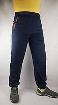 Спортивные штаны трикотажные под манжет, фото 2