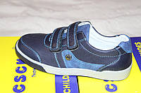 Туфли/мокасины детские для мальчика синий Clibee 32-37