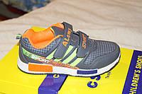 Кроссовки детские яркие  на мальчика Alemy sport 31.32.33.34.35.36