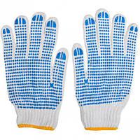 Перчатки белые в синюю точку 7001