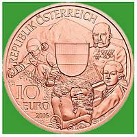 Австрия 10 евро 2016 г. Федеральные провинции UNC.