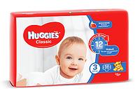 Подгузники HUGGIES Classic 3 (4-9кг) 58шт (1шт-3,43грн)