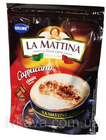 Кавовий напій Капучіно La Mattina classic,100 гр, фото 2