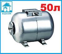 Бак расширительный 50 литров нержавейка INOX гидроаккумулятор на станцию