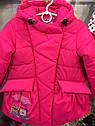 """Детская демисезонная куртка на девочку """"Совушки"""". Размеры 26 -32, фото 3"""