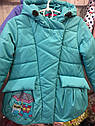 """Детская демисезонная куртка на девочку """"Совушки"""". Размеры 26 -32, фото 8"""