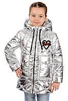 Блестящая весенняя куртка   для  девочки  Love