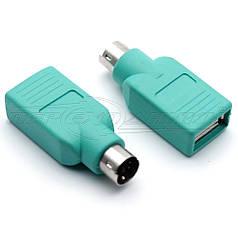 Переходник USB 2.0 AF - PS/2