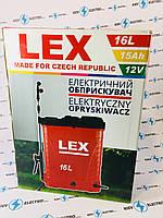 Опрыскиватель аккумуляторный LEX PROFI (16 л) 15 амп\час Чехия, фото 1