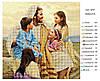"""""""Иисус и дети"""""""