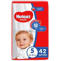 Подгузники HUGGIES Classic 5 (11-25кг) 42 шт.