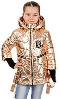 Весенние куртки для девочек от производителя Бетти