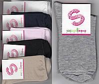 Носки женские без резинки демисезонные бамбук Soccos Ladies, ароматизированные, ассорти, 1451